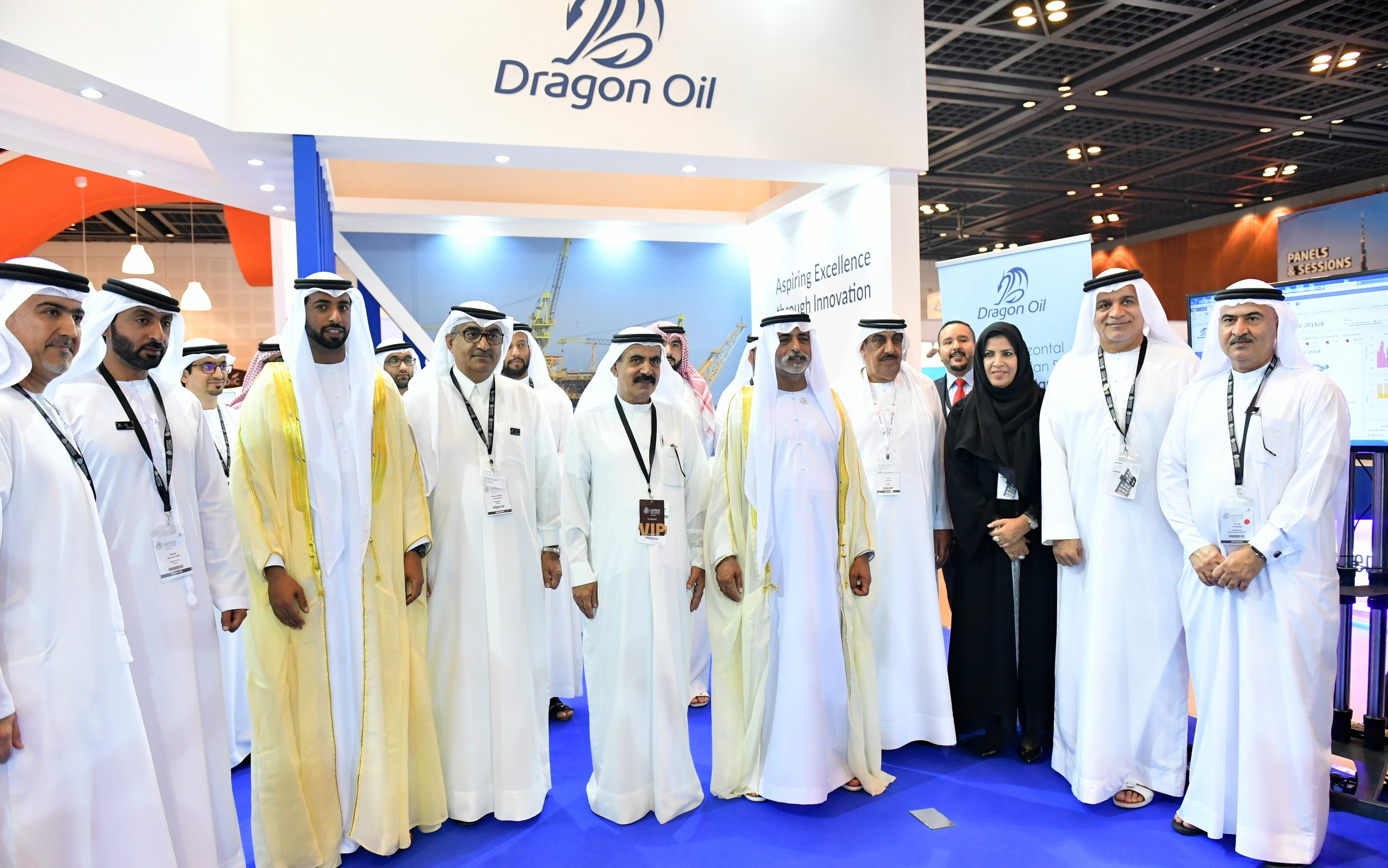 Ali Rashid Al Jarwan - Dragon Oil